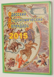 calendar2015aa