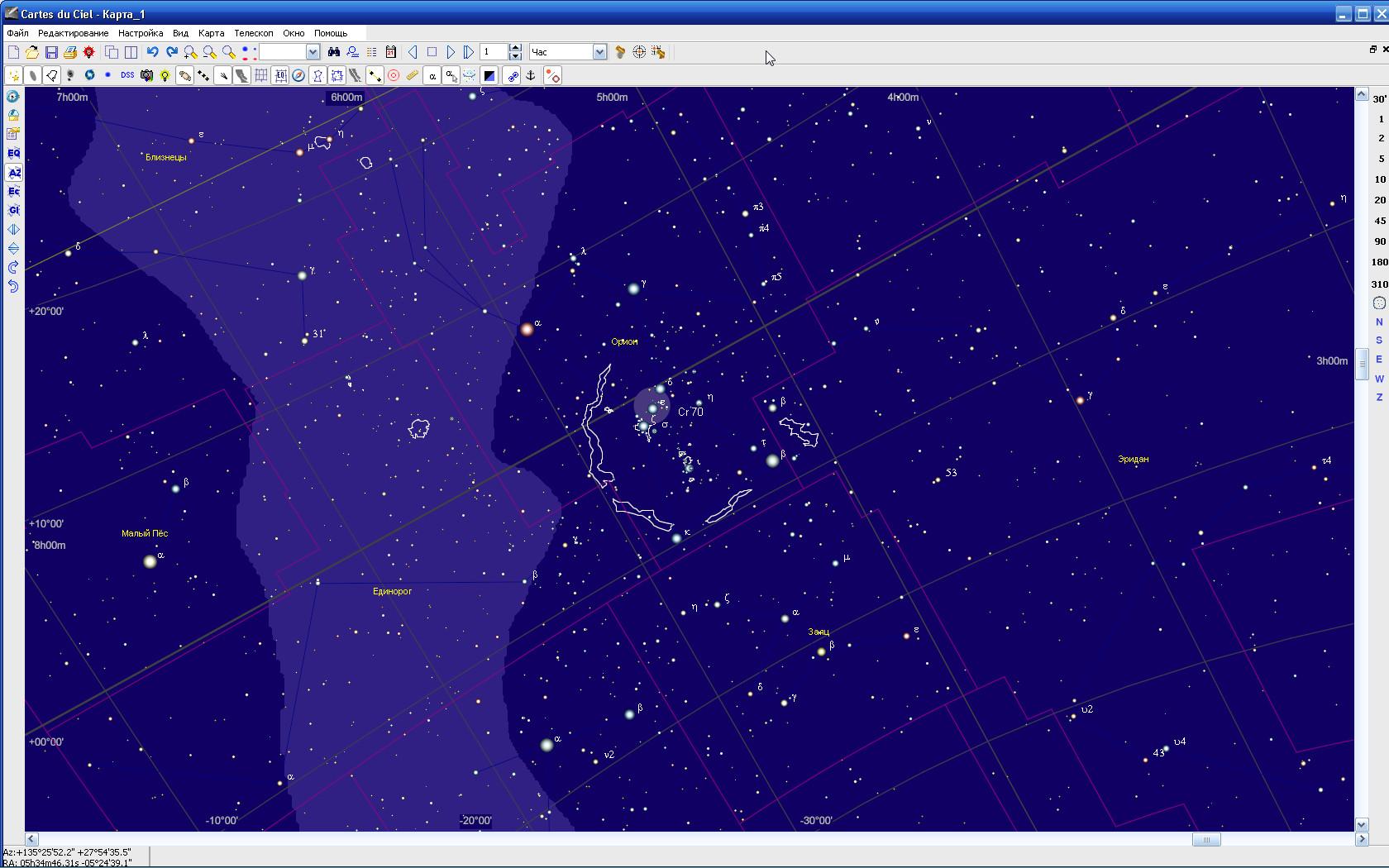 Программы для астрономии скачать бесплатно