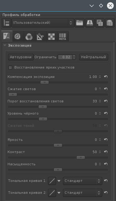params_iso6400_20sec_50_14