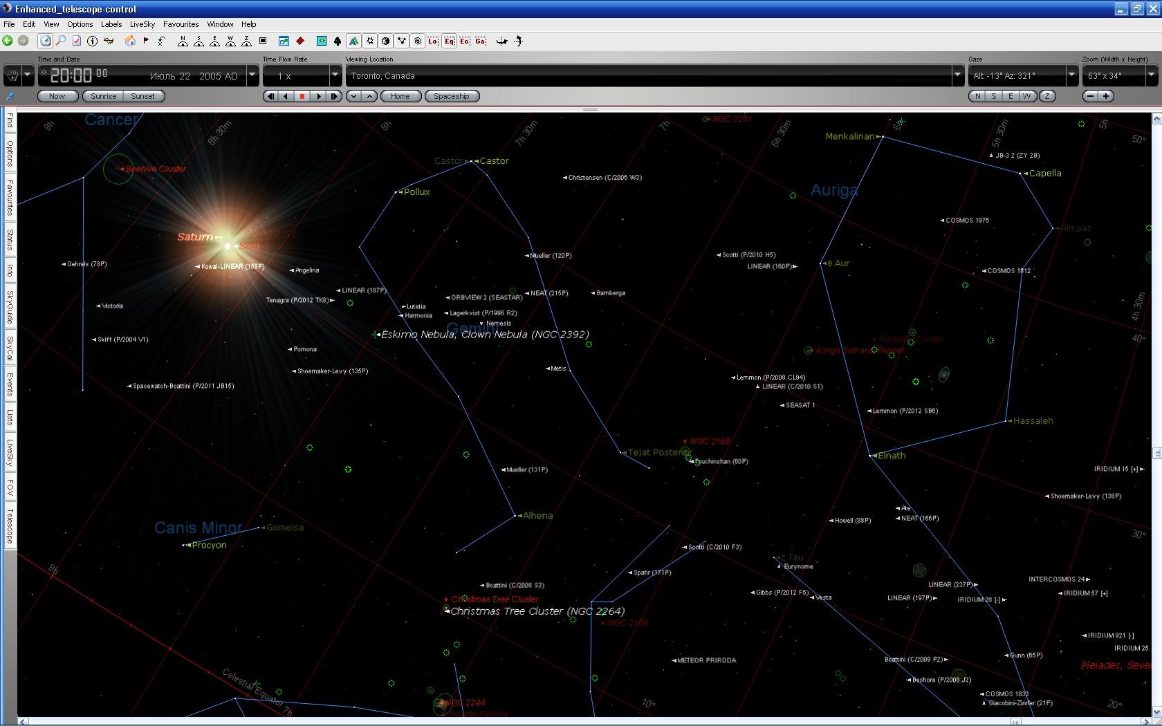 Скачать астрономические программы торрент